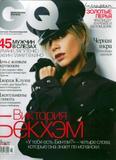 Victoria Beckham rynokc Foto 132 (Виктория Бэкхэм  Фото 132)