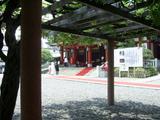 [Photos]   Photos de mes voyages à Tôkyô. Th_53877_PIC_0130_122_380lo