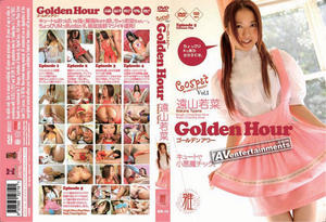 (DVD OD-MB24) My Pretty Cospet Golden Hour &#8211; Wakana Toyama [.ISO]