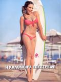 Marie Carol Sarantis Kalomoira (Καλομοίρα in Greek characters; born Marie Carol Sarantis Kalomoira Marie Carol Sarantis Kalomoira,[1][2] January 31, 1985, West Hempstead, New York, United States),[3] also known simply as Kalomira or KMarie Carol Sarantis KalomoiraMoira, is a Greek American singer, famous in Greece and Cyprus. Foto 66 (Мари Кэрол Sarantis Каломира (Καλομοίρα в греческие символы; родилась Мари Кэрол Sarantis Каломира Мари Кэрол Sarantis Каломира, [1] [2] 31 января 1985, Западно-Хемпстед, Нью-Йорк, США), [3] также известный просто как Каломира или KJessica AlbaMoira, является греческий  Фото 66)