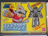 SAINT SEIYA (Bandai) 1987 et 2003: format Vintage (Die cast) Th_94036_100_1291_122_627lo